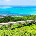 沖縄大好き