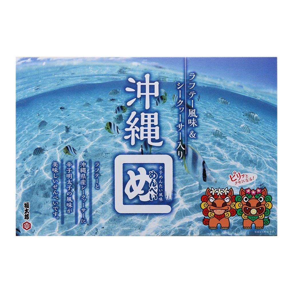 沖縄めんべいラフテー&シークワーサー風味