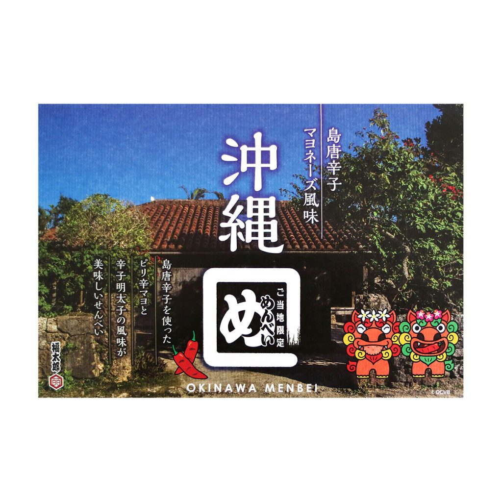 沖縄めんべい島マヨネーズ風味