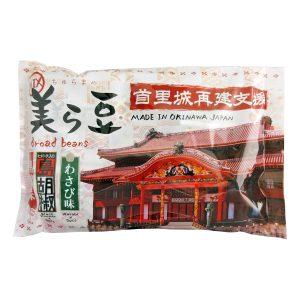 首里城復興支援商品美ら豆3種ミックス15袋入
